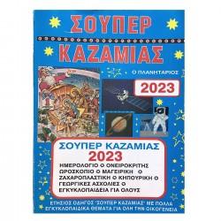 ΚΑΖΑΜΙΑΣ  Justnote 2632