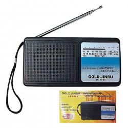 ΡΑΔΙΟ GR FM 14x7cm  10824