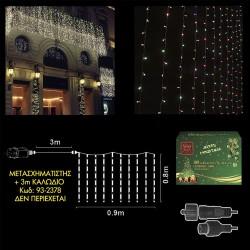 100 LED ΧΡΩΜΑΤΙΣΤΑ  ΕΞΩΤΕΡΙΚΑ ΚΟΥΡΤΙΝΑ-ΕΠΕΚΤΑΣΗ L.V.(Δεν περιέχεται ο μετασχηματιστής)  Xmasfest 1132595