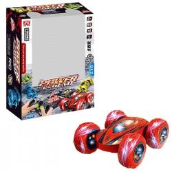 ΤΗΛΕΚΑΤΕΥΘΥΝΟΜΕΝΟ ΔΙΠΛΗΣ ΟΨΕΩΣ POWER LEGEND 22x29x8cm ToyMarkt 88680